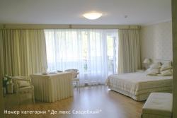Парк отель «Потемкин», Красносельское шоссе, 85 город Пушкин.